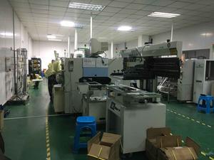 合欢视频APP生产设备